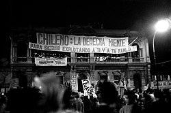 El_día_que_ganó_Allende_Edificio_de_la_FECH