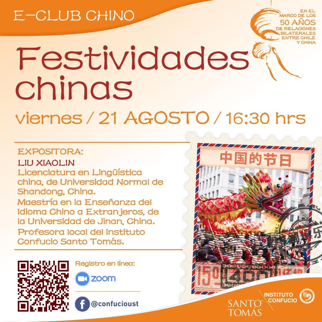 E-Club_Chino_Festividades 21 agosto (1)