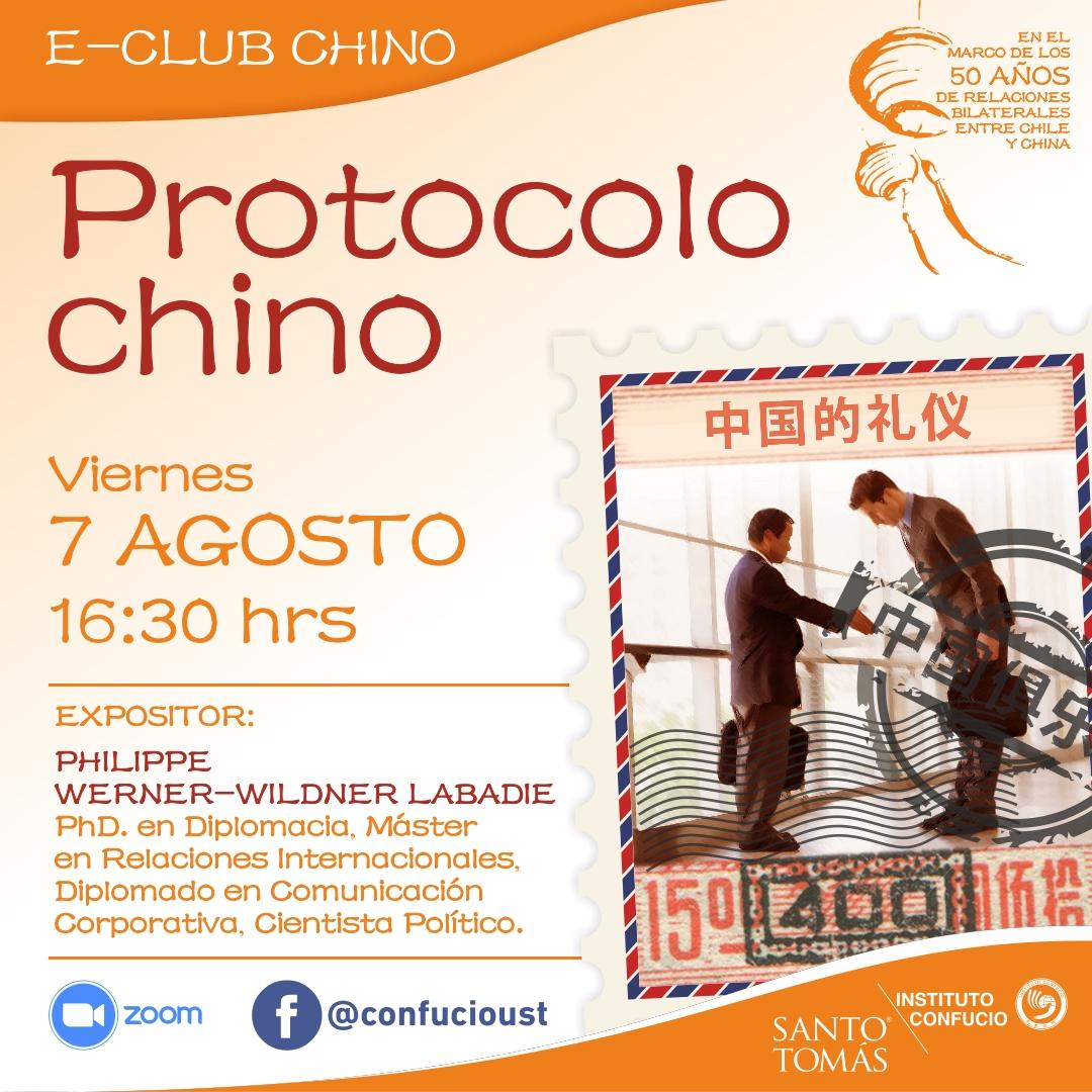 E_Club_Chino_PROTOCOLO